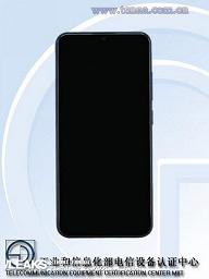 Смартфон Vivo V1818CT протестирован китайским регулятором и готов к выпуску
