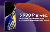 Samsung Galaxy S10 стал самым популярным смартфоном программы Samsung Forward у россиян