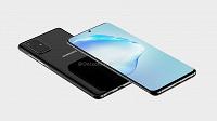 Samsung Galaxy S11+ непохож на Samsung Galaxy S11