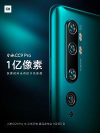 Реальное фото Xiaomi Mi CC9 Pro с камерой на 108 Мп и 5-кратным зумом
