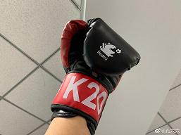 Это не шутка. Журналисты нашли боксерские перчатки в приглашении на презентацию Redmi K20