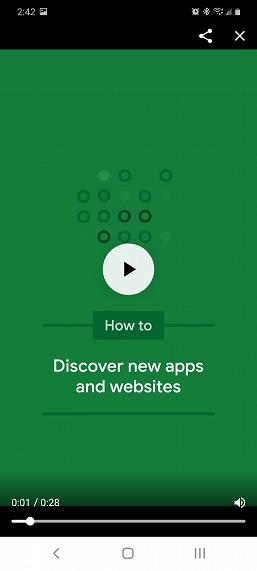 Google раскрыла секреты мобильного Chrome, неочевидные для пользователей