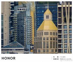 Так снимает Honor 30S. Примеры фото с зумом и видео с участием нового камерофона