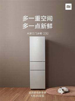 25 мая Xiaomi откроет «новый сезон качественной бытовой техники»