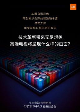 OLED-телевизоры Xiaomi Mi TV Master Series обеспечат качественную картинку и объемный многоканальный звук