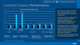 Intel пытается доказать, что её процессоры лучше, чем SoC Apple M1. Но методы такие же, как при борьбе с CPU Ryzen