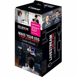 Компания Canon выпускает комплекты, помогающие использовать ее зеркальные и беззеркальные камеры в качестве веб-камер