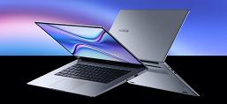 Ноутбуки серии MagicBook X помогли Honor всего за месяц увеличить долю на российском рынке до 7,3%