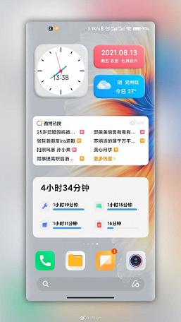 Так выглядит MIUI 13. Опубликованы новые скриншоты оболочки