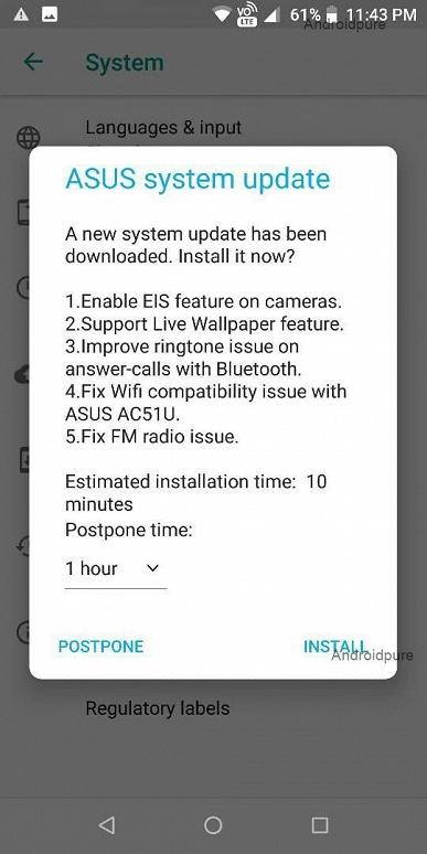 Очередное обновление ПО активирует электронную стабилизацию изображения в камере смартфона Asus Zenfone Max Pro M1