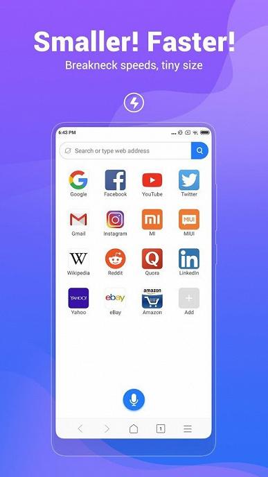 Xiaomi выпустила лёгкий браузер с функцией экономии трафика для всех желающих
