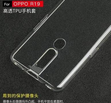 Новый флагман Oppo не получит подэкранного сканера отпечатков пальцев