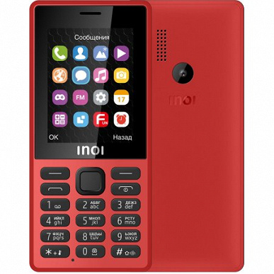 В России появился телефон отечественного производителя с поддержкой четырёх SIM-карт