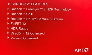 Видеокарта Radeon RX 590 действительно первой у AMD получит 12-нанометровый GPU
