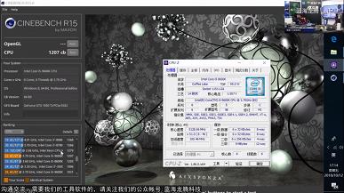 CPU Intel Core i5-9600K разогнали до 5,12 ГГц используя воздушную систему охлаждения