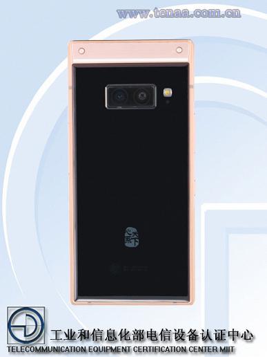 Флагманская раскладушка Samsung получила аккумулятор емкостью 3000 мА•ч