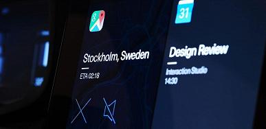 Фотогалерея дня: автомобильная операционная система Android Automotive в электромобиле Polestar 2