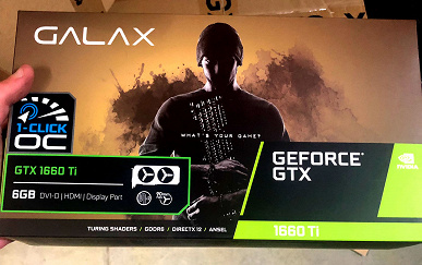 GALAX-GeForce-GTX-1660-Ti_large.jpg