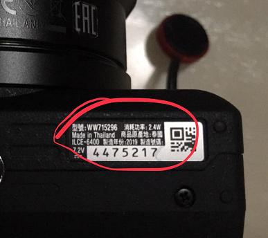 Таиландскому покупателю досталась камера Sony a6400 с неправильной маркировкой на корпусе