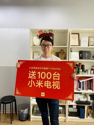 Xiaomi за 6 лет сделала то, что другие компании не смогли за десятилетия