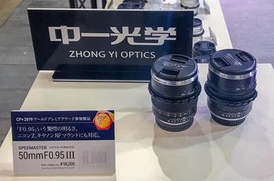 В ближайшее время должны начаться поставки трех вариантов объектива Mitakon Zhongyi Speedmaster 50mm f/0.95 Mark III