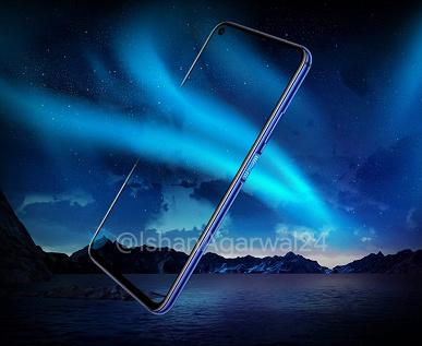 Параметры смартфона Honor 20 слили в Сеть за день до анонса