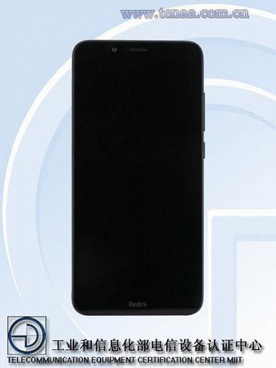 Redmi 7A, который может стать одним из самых популярных смартфонов в мире, явно порадует отличной автономностью