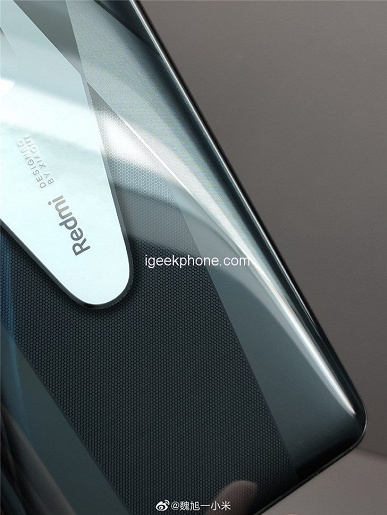 Фотогалерея дня: смартфон Redmi K20 Pro Marvel Hero Limited Edition