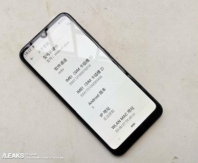 Каплевидный вырез и двойная камера: смартфон Moto E6 Plus позирует на живых фото