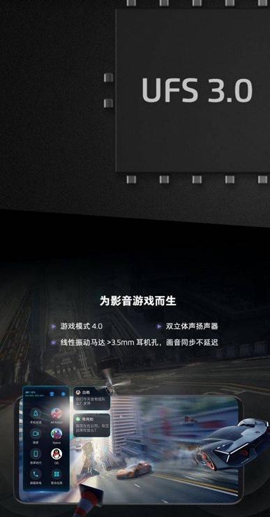Характеристики и внешность Meizu 16T рассекречены в рекламных материалах за день до анонса