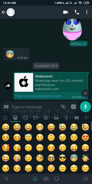 Дождались. В популярном мессенджере WhatsApp появилась тёмная тема
