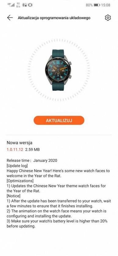Huawei массово обновила свои умные часы и браслеты Honor