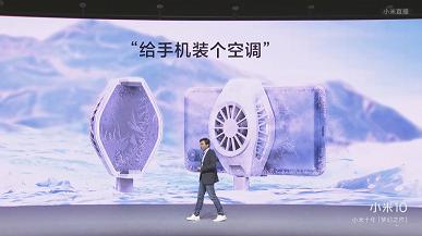 Шах и мат. Xiaomi представила кулер-клипсу для смартфонов