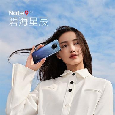Представлены уже ставшие хитом Redmi Note 9, Redmi Note 9 Pro и Redmi Note 9 4G