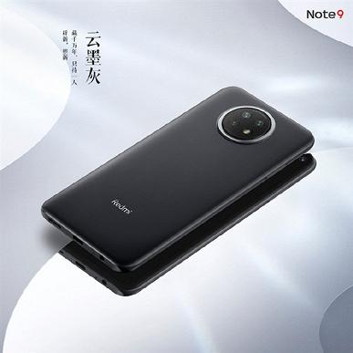 108 Мп и 120 Гц дешевле $250. Представлены уже ставшие хитом Redmi Note 9, Redmi Note 9 Pro и Redmi Note 9 4G