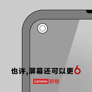 Кто сможет составить конкуренцию новеньким Xiaomi Redmi Note 9? Lenovo намекает на то, что её новые смартфоны