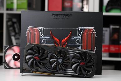 Самая «дьявольская» среди Radeon RX 6800 XT. PowerColor Radeon RX 6800 XT Red Devil будет выпущена ограниченным тиражом