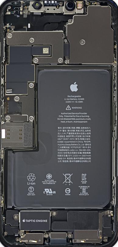 Обои с внутренней начинкой iPhone 12 mini and iPhone 12 Pro Max в высоком разрешении