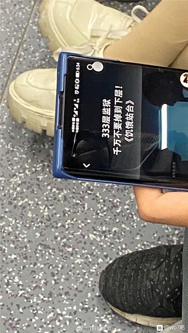 Настоящий Honor 30 Pro засняли в руках у пользователя