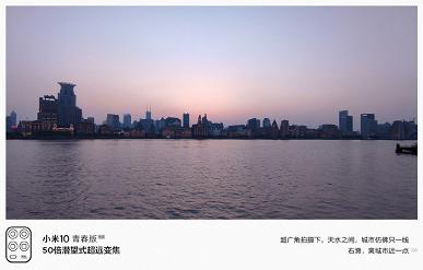 50-кратный зум профессионального уровня — вот что обещает Xiaomi в недорогом Mi 10 Youth Edition