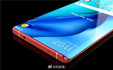 Huawei Mate 40 во всей красе на многочисленных рендерах. За основу в данном случае взяты лишь слухи