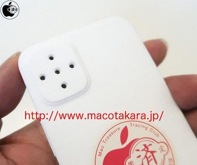 Каким может оказаться iPhone 13 без «чёлки» и с USB Type-C. Интересный макет смартфона Apple 2021 года