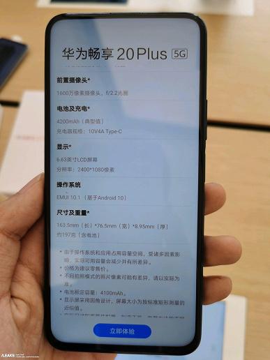 Новый Huawei без каких-либо отверстий и еще два смартфона Huawei на качественных фотографиях