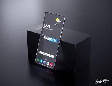 Невероятный полностью прозрачный смартфон Samsung. Это рендер, основанный на свежем патенте компании
