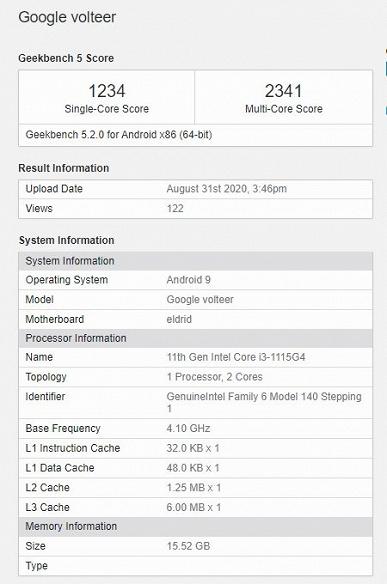Intel хорошо поработала над частотами Tiger Lake: 4,1 ГГц у Core i3-1115G4 и 2,1 ГГц у 9-ваттного Core i7-1160G7