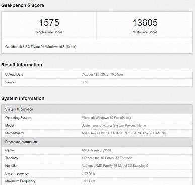 Очередные впечатляющие показатели производительности новых процессоров Ryzen 5000