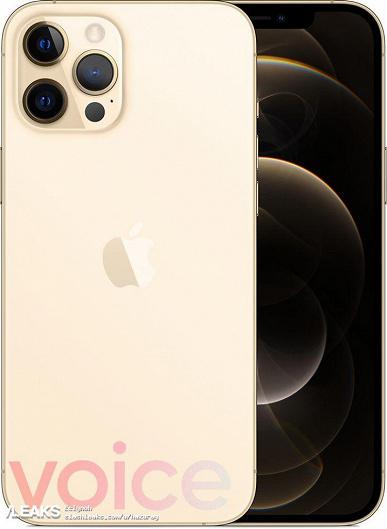 Качественные изображения всех моделей iPhone 12 утекли за несколько часов до анонса