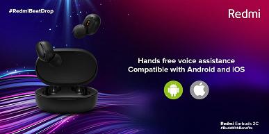 Представлены очень доступные TWS-наушники Redmi Earbuds 2C