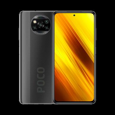 Xiaomi представила хитовый Poco X3 NFC с 120 Гц в России дешевле, чем в Европе