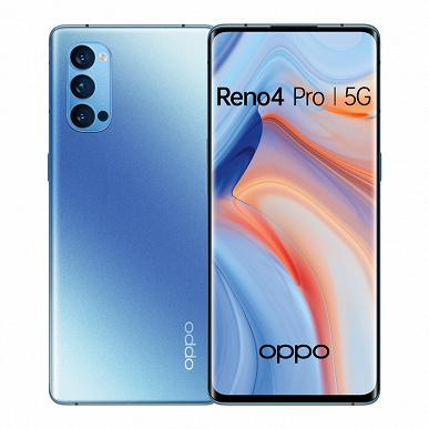 Первый смартфон Oppo с 5G в России: 90 Гц, 12 ГБ и 65 Вт